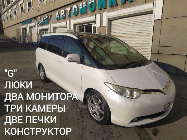 Toyota Estima, 2007 год, 295 000 руб.
