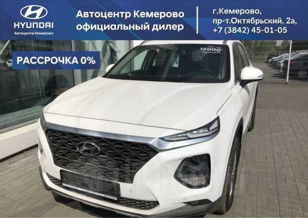 Hyundai Santa Fe, 2018 год, 2 329 000 руб.