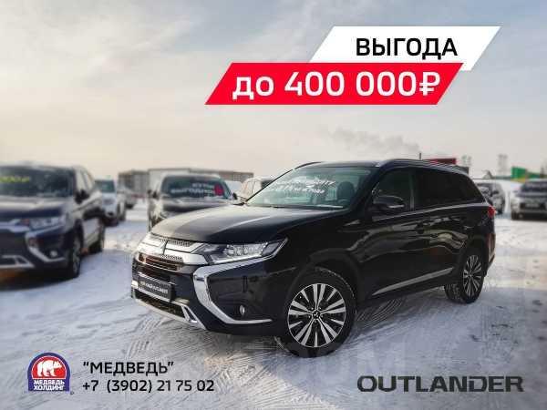 Mitsubishi Outlander, 2019 год, 2 154 720 руб.