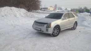 Новосибирск SRX 2009