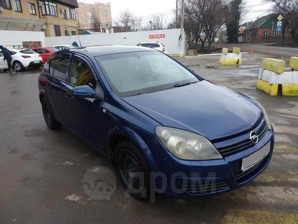 Opel Astra, 2005 год, 200 000 руб.