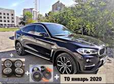 Барнаул X6 2015