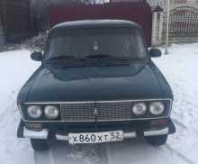 Павлово Лада 2106 1988