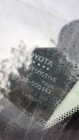 Toyota Land Cruiser, 2013 год, 2 200 000 руб.