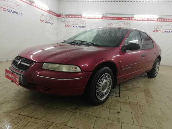 Chrysler Stratus, 1996 год, 150 000 руб.