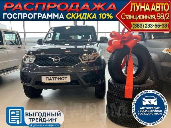 УАЗ Патриот, 2019 год, 784 000 руб.