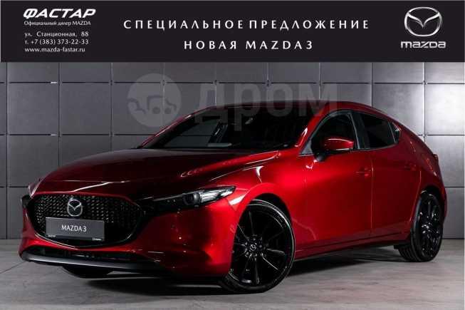 Mazda Mazda3, 2019 год, 1 842 000 руб.
