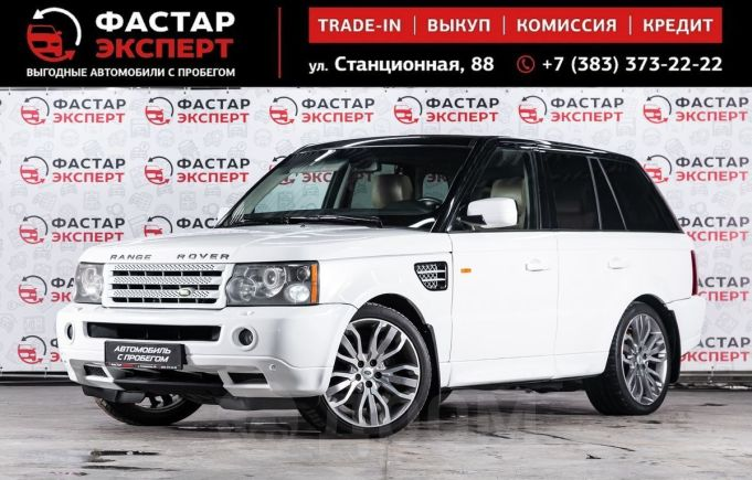 Land Rover Range Rover Sport, 2007 год, 649 000 руб.
