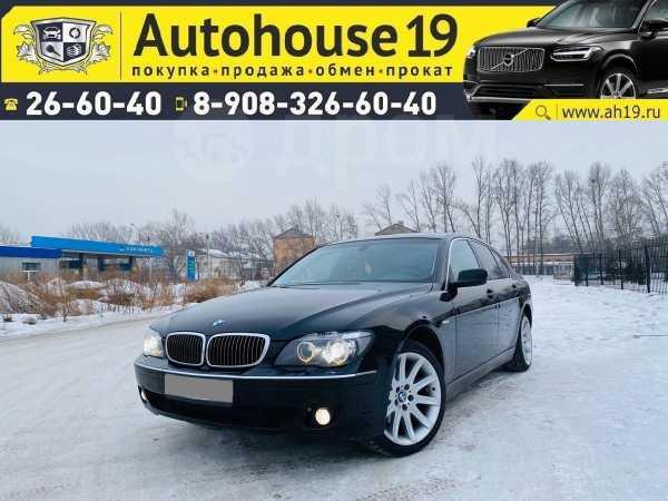 BMW 7-Series, 2008 год, 639 000 руб.
