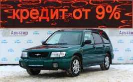 Ярославль Forester 1999