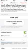 Lexus NX200, 2014 год, 1 750 000 руб.