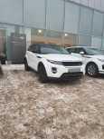 Land Rover Range Rover Evoque, 2014 год, 1 720 000 руб.