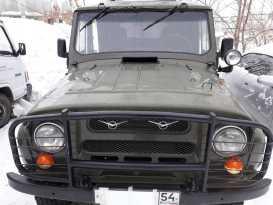 Новосибирск 3151 1997