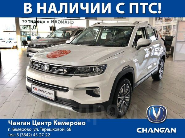 Changan CS35 Plus, 2019 год, 1 019 900 руб.