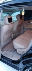 Nissan Pathfinder, 2014 год, 1 390 000 руб.