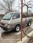 Toyota Hiace, 1999 год, 625 000 руб.