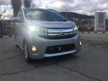 Новороссийск ek Custom 2015