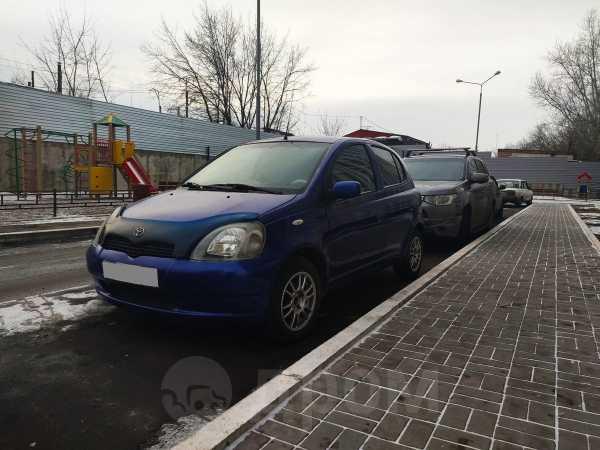 Toyota Yaris, 1999 год, 199 000 руб.