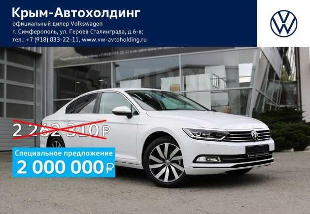 Volkswagen Passat, 2019 год, 2 000 000 руб.