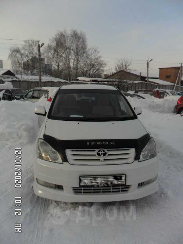 Toyota Ipsum, 2001 год, 487 000 руб.