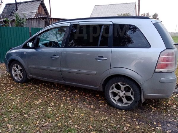 Opel Zafira, 2006 год, 280 000 руб.