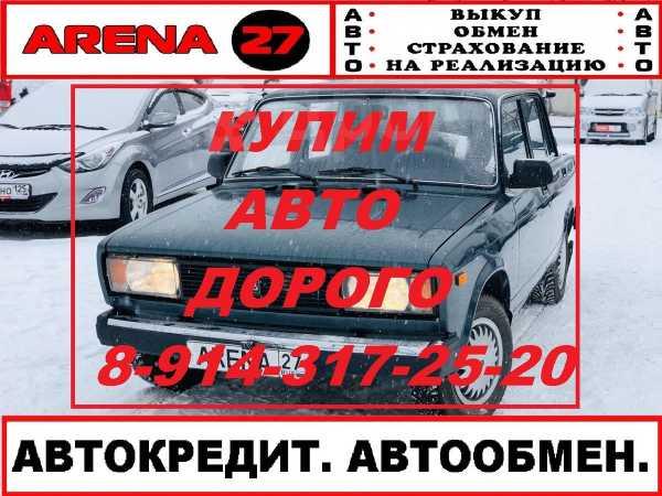 Лада 2105, 2010 год, 148 000 руб.
