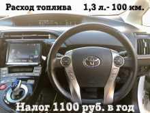 Благовещенск Prius PHV 2014