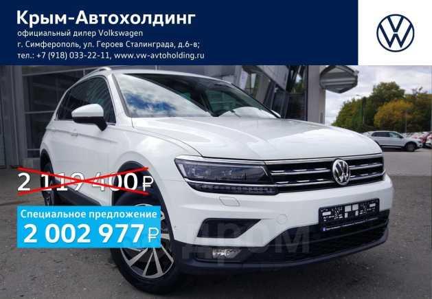 Volkswagen Tiguan, 2019 год, 2 002 977 руб.