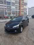Toyota Wish, 2016 год, 950 000 руб.