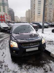 Москва Sportage 2010