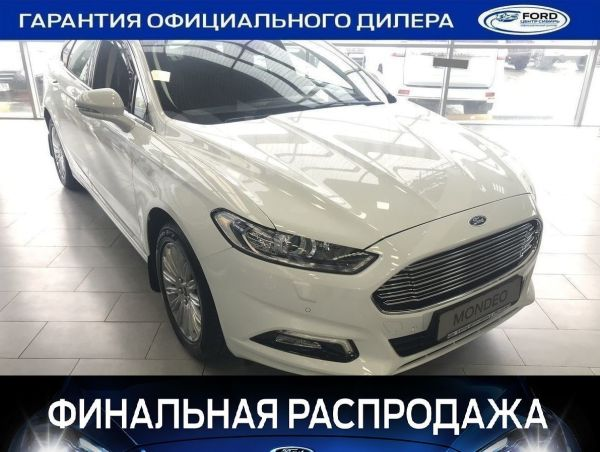 Ford Mondeo, 2019 год, 1 645 000 руб.