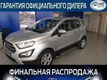 Новосибирск Ford EcoSport 2018