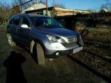 Шахты CR-V 2007