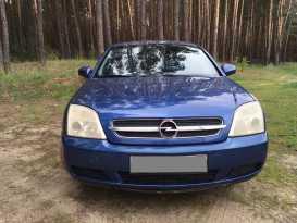 Курск Opel Vectra 2002