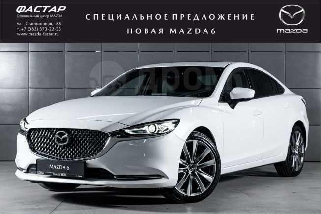 Mazda Mazda6, 2019 год, 2 342 000 руб.