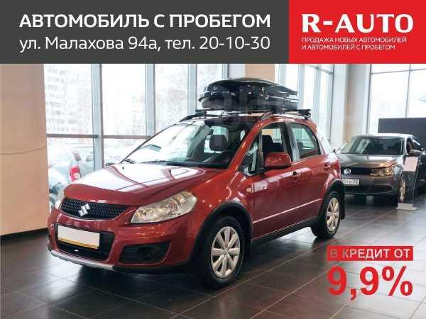 Suzuki SX4, 2013 год, 567 970 руб.