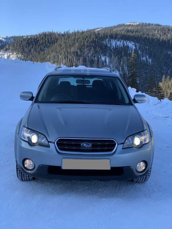 Subaru Outback, 2005 год, 559 000 руб.