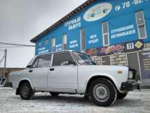 Ярославль 2105 2010