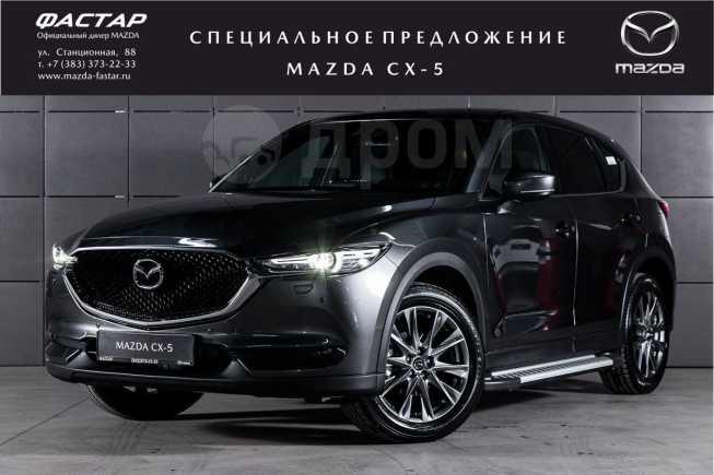 Mazda CX-5, 2019 год, 2 446 000 руб.