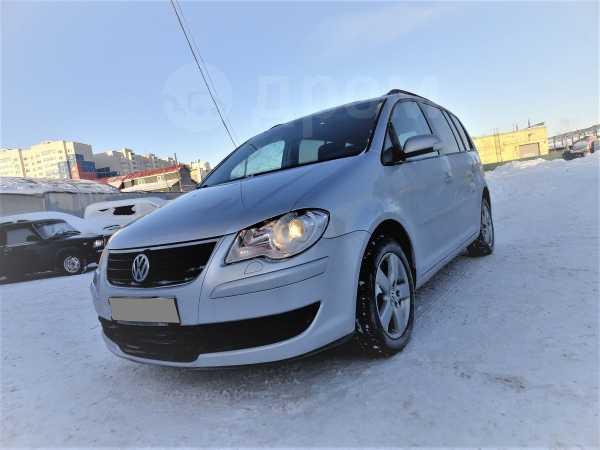 Volkswagen Touran, 2008 год, 463 500 руб.