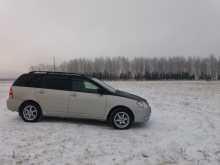 Верхняя Пышма Corolla Fielder