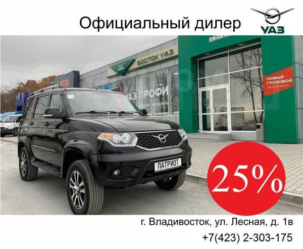 УАЗ Патриот, 2019 год, 1 260 300 руб.