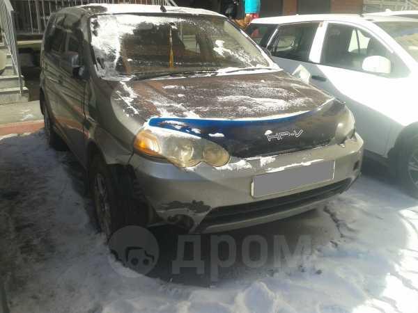 Honda HR-V, 1999 год, 175 000 руб.