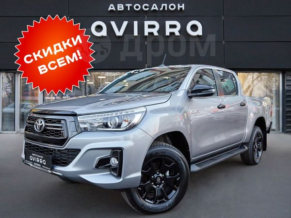Toyota Hilux Pick Up, 2019 год, 3 040 000 руб.