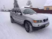 Усть-Кокса X5 2000
