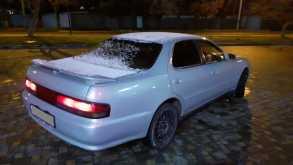Геленджик Cresta 1995