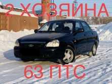Новосибирск Приора 2009