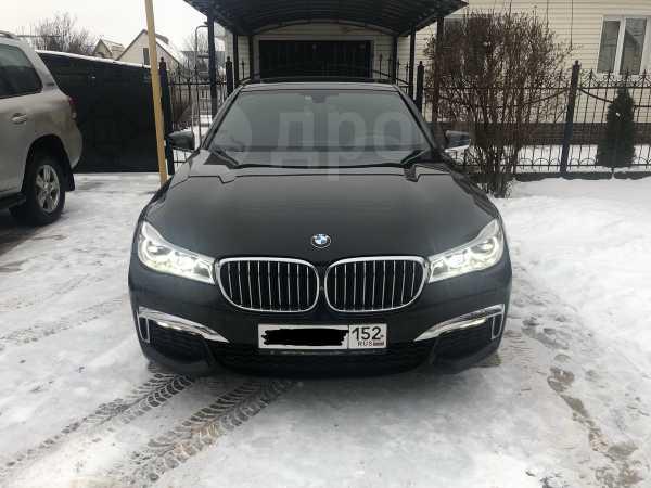BMW 7-Series, 2015 год, 2 990 000 руб.