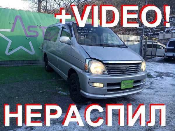 Toyota Hiace Regius, 2001 год, 295 000 руб.