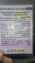 Chery Sweet QQ, 2007 год, 110 000 руб.